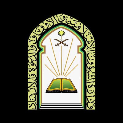 Ministry of islamic affairs in saudi arabia vector logo