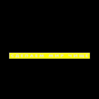 Karcher GmbH & Co. vector logo