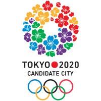 Tokyo 2020 logo vector - Logo Tokyo 2020 download