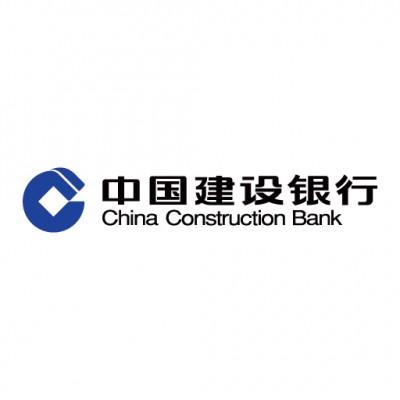 China Construction Bank logo vector download